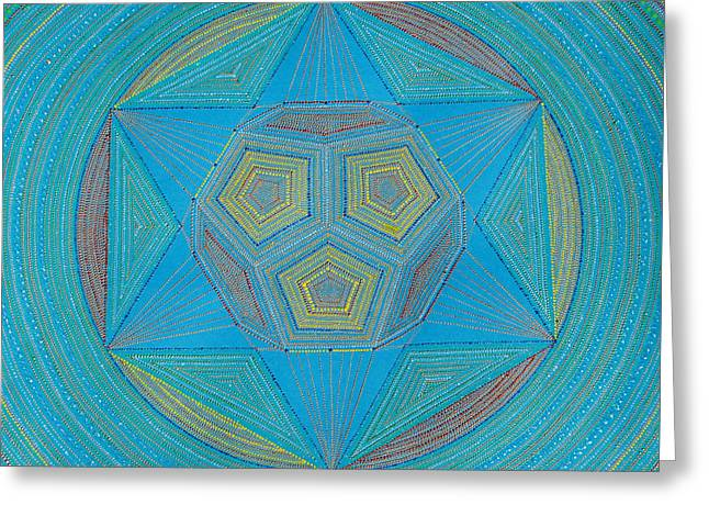 Dodecahedron Greeting Cards - Pleiadian Sounds. Fifth Sound Greeting Card by Lina Stern