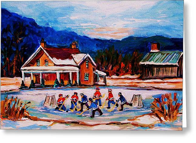 Pond Hockey Greeting Card by Carole Spandau