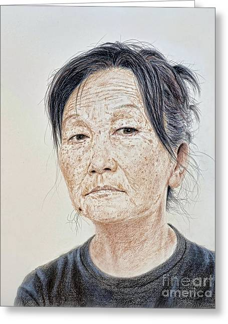 Portrait Of A Chinese Woman With A Mole On Her Chin Greeting Card by Jim Fitzpatrick