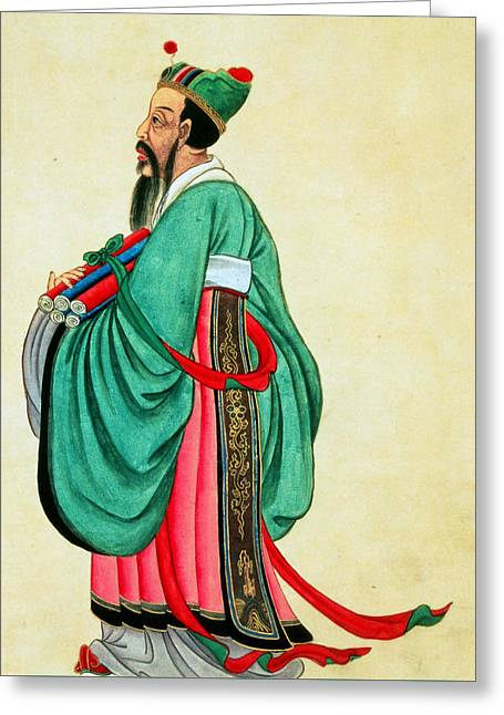 China Drawings Greeting Cards - Portrait of Confucius  Greeting Card by Chinese School