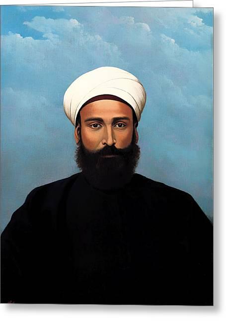 Mideast Greeting Cards - Portrait of Mohamed Darouich al Allousi Greeting Card by Abdul Qadir al-Rassam