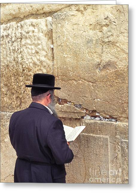 Forehead Greeting Cards - Prayer at the Western Wall Greeting Card by Thomas R Fletcher