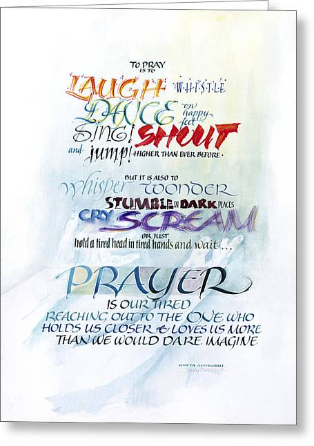Sympathy Paintings Greeting Cards - Prayer Greeting Card by Judy Dodds