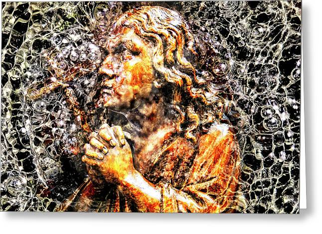 Praying To God Greeting Card by 2bhappy4ever