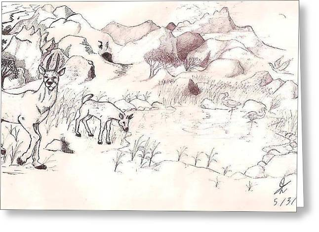 Disability Drawings Greeting Cards - Pre historic Greeting Card by Sohel A Bahjat