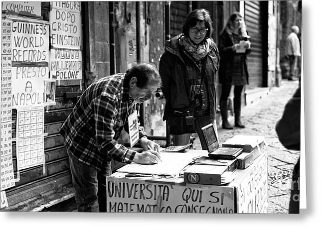 Old Street Greeting Cards - Presto A Napoli Greeting Card by John Rizzuto