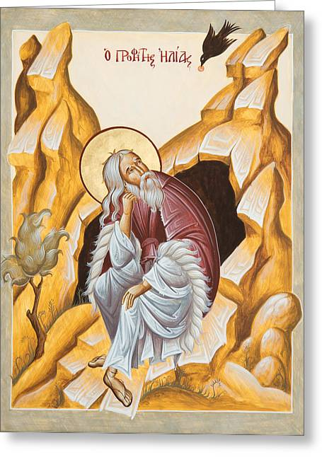 Prophet Elijah  Greeting Card by Julia Bridget Hayes