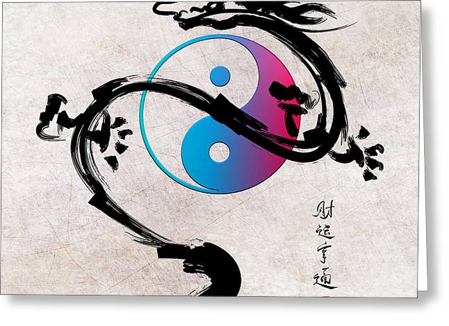 Yang Greeting Cards - Prosperity Yin Yang Dragon Greeting Card by Daniel Hagerman