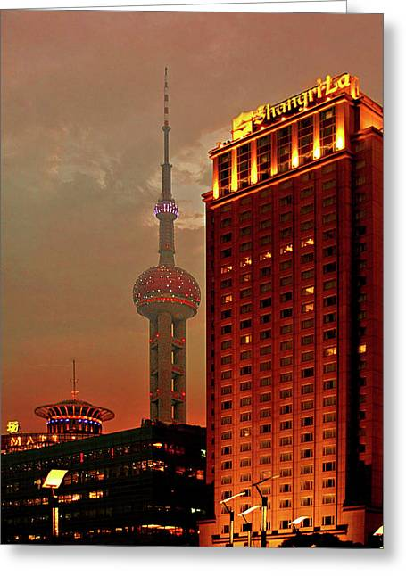 Giant Greeting Cards - Pudong Shanghai - First City of the 21st Century Greeting Card by Christine Till