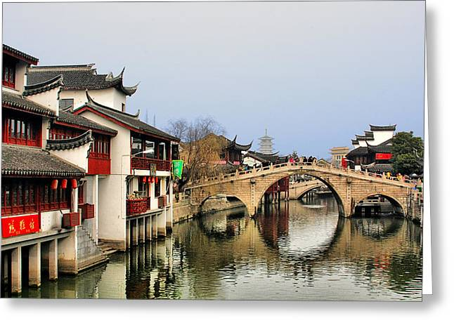 Oriental Greeting Cards - Puhuitang River Bridge Qibao - Shanghai China Greeting Card by Christine Till