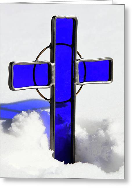 Calvary Greeting Cards - Pure as Driven Snow Greeting Card by Tony Grider