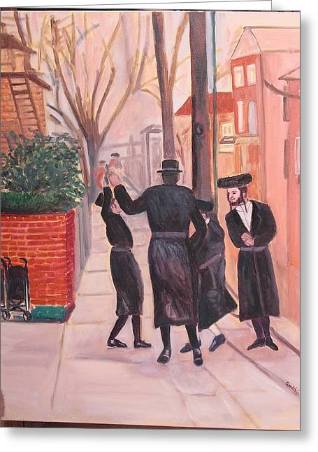 Purim Paintings Greeting Cards - Purim in Boro Park Greeting Card by Carla Goodstein