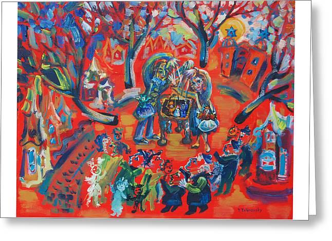 Purimshpil Before Sunset Greeting Card by Yuliya Talinovsky