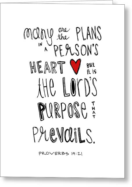 Scripture Drawings Greeting Cards - Purpose Greeting Card by Nancy Ingersoll