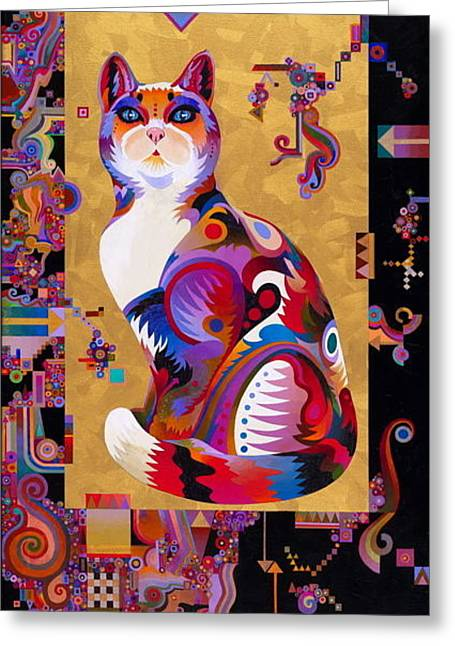 Reality Imagined. Greeting Cards - Pythagorus Cat Greeting Card by Bob Coonts