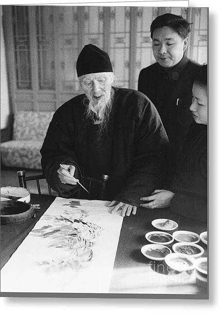 Qi Baishi At Work In His Studio, January 1957. Greeting Card by The Phillip Harrington Collection