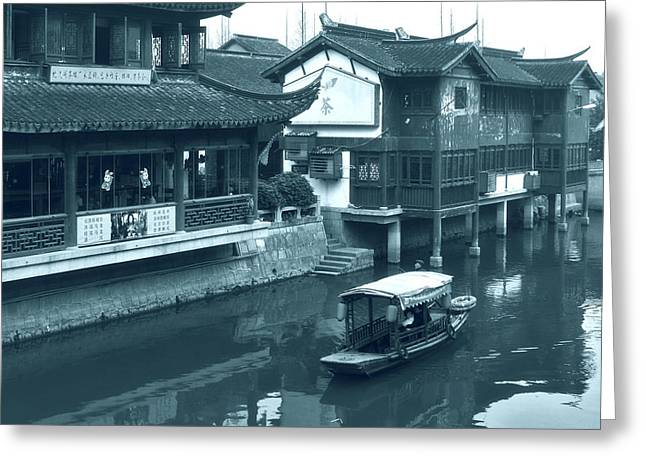 Junk Greeting Cards - Qibao Ancient Town - A peek into the past of Shanghai Greeting Card by Christine Till