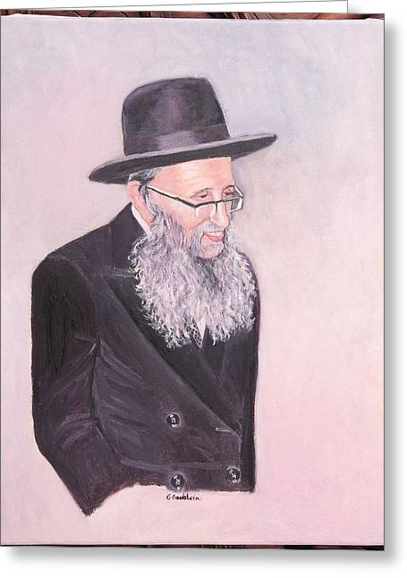 Rabbi Kamenetsky  Greeting Card by Carla Goodstein