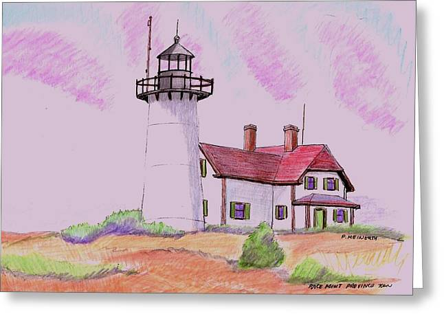 New England Lighthouse Drawings Greeting Cards - Race Point Provicetown Greeting Card by Paul Meinerth