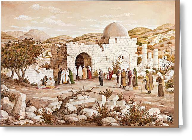 Rachel's Tomb Pilgrims Greeting Card by Aryeh Weiss
