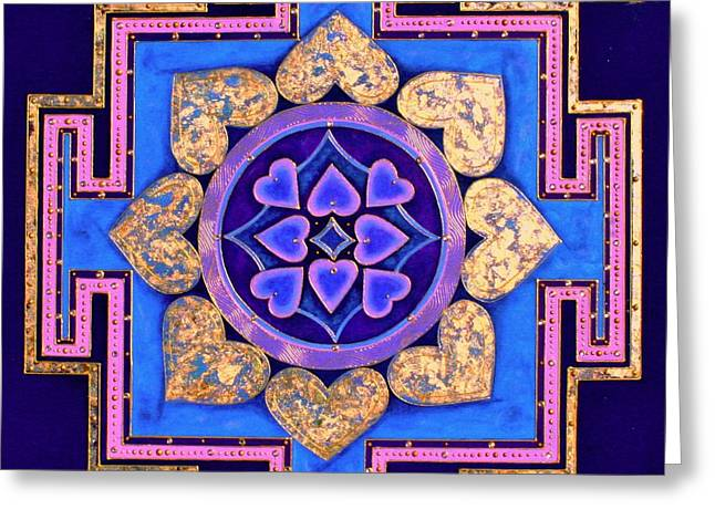 Pinks And Purple Petals Mixed Media Greeting Cards - Radiant Heart Song Greeting Card by Kristi Ann