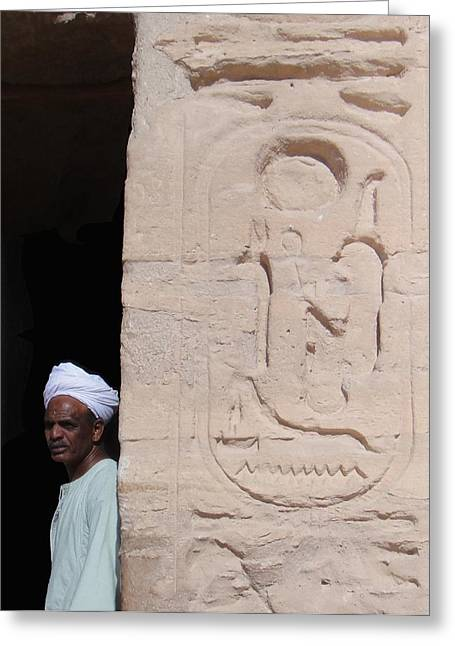 Hathor Greeting Cards - Ramesses House Greeting Card by Richard Deurer