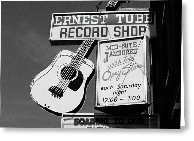 Record Shop- By Linda Woods Greeting Card by Linda Woods