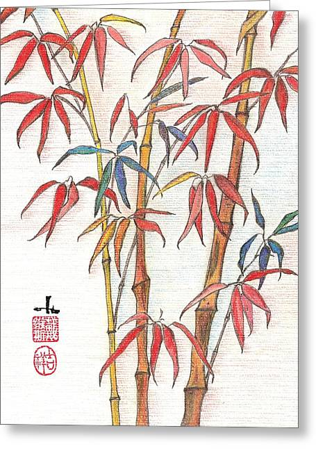 Feng Shui Pastels Greeting Cards - Red Bamboo Greeting Card by Irina Davis