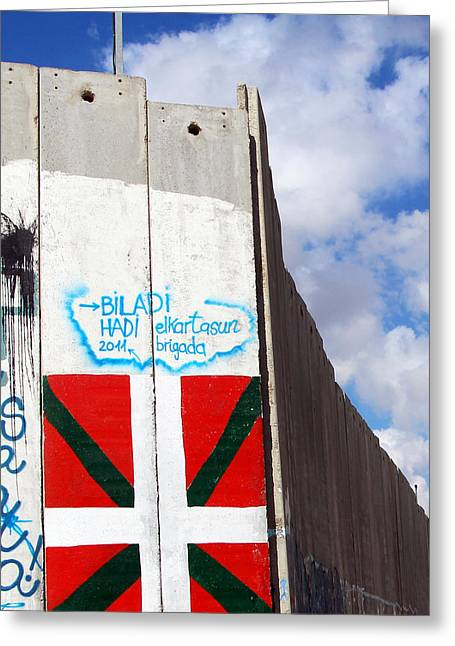 Holy Land Art Greeting Cards - Red Flag Greeting Card by Munir Alawi