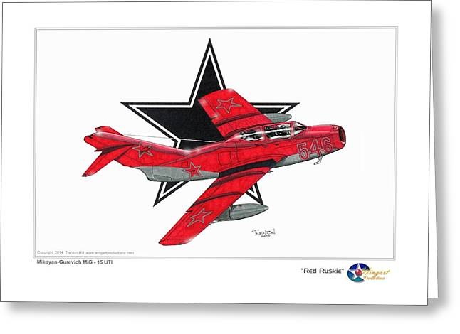 Jet Star Mixed Media Greeting Cards - Red Ruskie Greeting Card by Trenton Hill