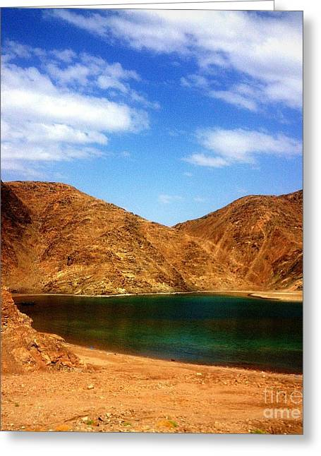 Best Ocean Photography Greeting Cards - Red Sea of Sinai Greeting Card by Noa Yerushalmi