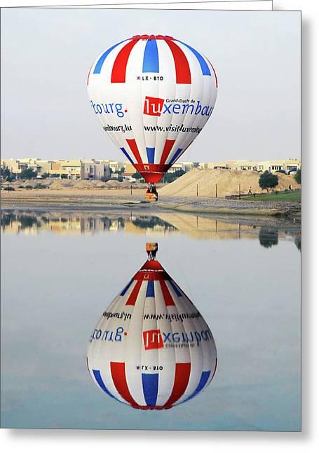 Reflective Balloon Greeting Card by Graham Taylor