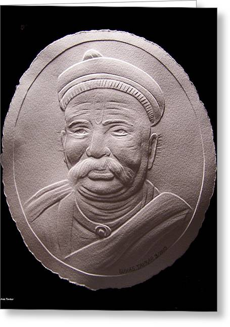 Fighters Reliefs Greeting Cards - Relief Drawing Of Lokmanya Tilak Greeting Card by Suhas Tavkar