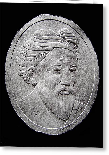 Omar Khayyam Reliefs Greeting Cards - Relief Drawing Of Omar Khayyam Greeting Card by Suhas Tavkar