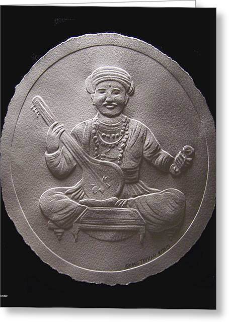 People Reliefs Greeting Cards - Relief Drawing Of Sant Tukaram Greeting Card by Suhas Tavkar