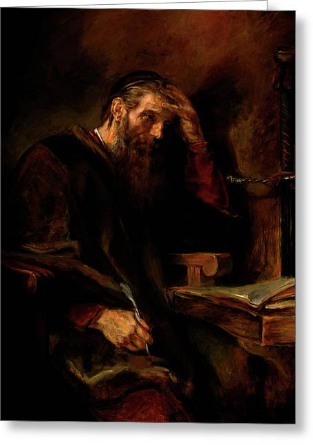 Rembrandt Greeting Cards - Replica of Rembrandts Apostle Paul Greeting Card by Tigran Ghulyan