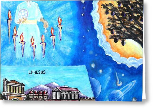 Fruit Tree Art Greeting Cards - Letter to the church of Ephesus Greeting Card by Koffi Mbairamadji