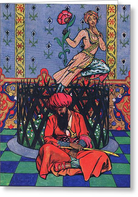 Reverie Of Ormuz The Persian Greeting Card by John Byam Liston Shaw