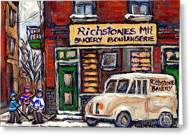 Hockey Paintings Greeting Cards - Richstone Bakery And Street Hockey Montreal Memories Painting Jewish Stores And Streets In Montreall Greeting Card by Carole Spandau
