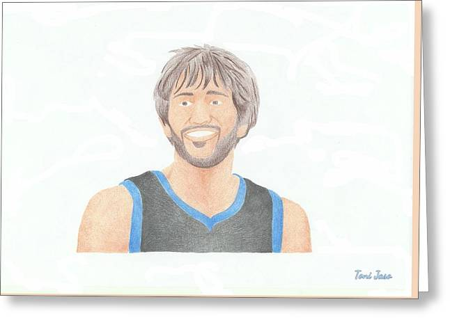Slam Drawings Greeting Cards - Ricky Rubio Greeting Card by Toni Jaso