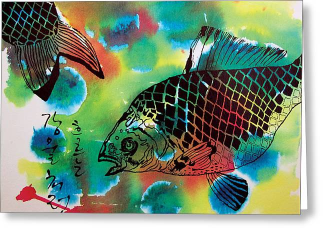 Not In Use Drawings Greeting Cards - River Fishes Greeting Card by Jungsu Lim