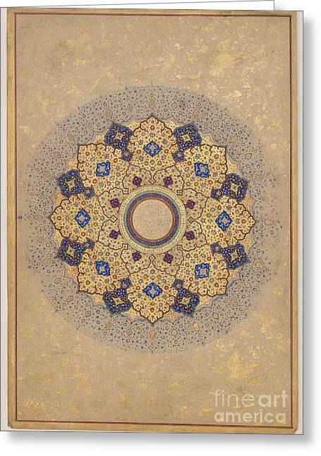 Rosette Paintings Greeting Cards - Rosette Bearing the Names and Titles of Shah Jahan Greeting Card by Celestial Images