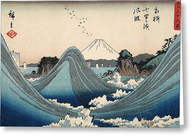 Calligraphy Drawings Greeting Cards - Rough Seas at Shichiri Beach Greeting Card by Hiroshige