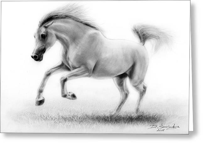 Photorealism Greeting Cards - Running Arabian Horse Greeting Card by Danguole Serstinskaja