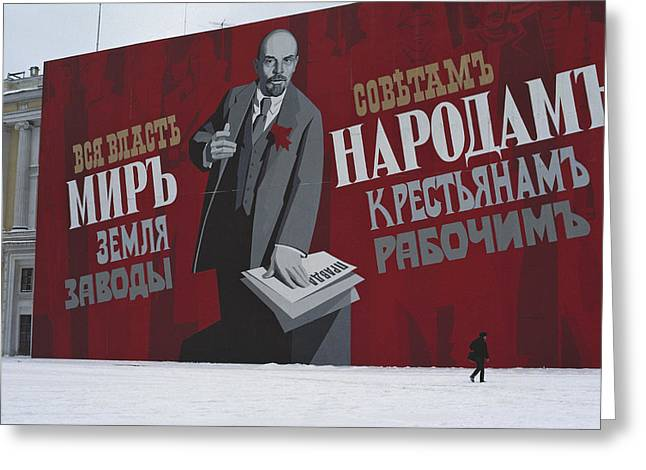Shoulder Bag Greeting Cards - Russia, St. Petersburg, Soviet Era, Man Greeting Card by Keenpress