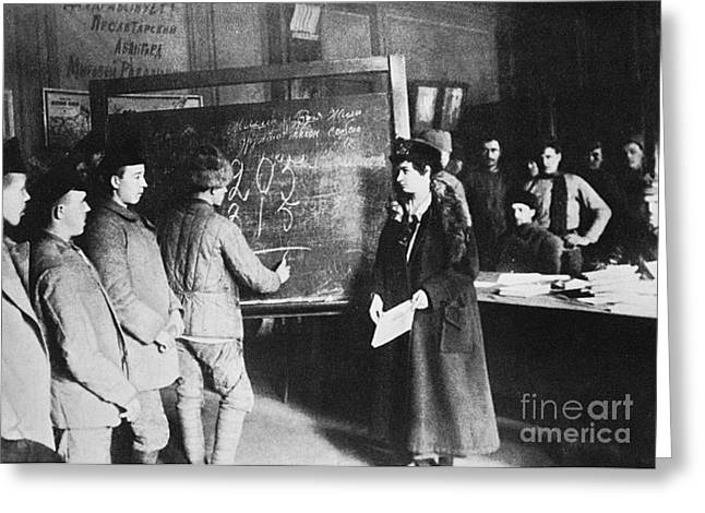 Russia: Students, 1917 Greeting Card by Granger