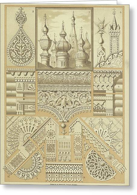 Russian, Architectural Ornaments And Wood Carvings Greeting Card by German School