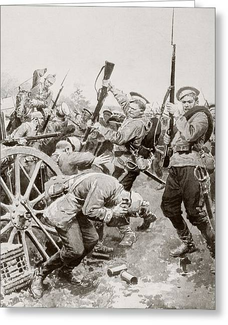 Soldier Illustrations Greeting Cards - Russian Infantry Attacking The German Greeting Card by Ken Welsh