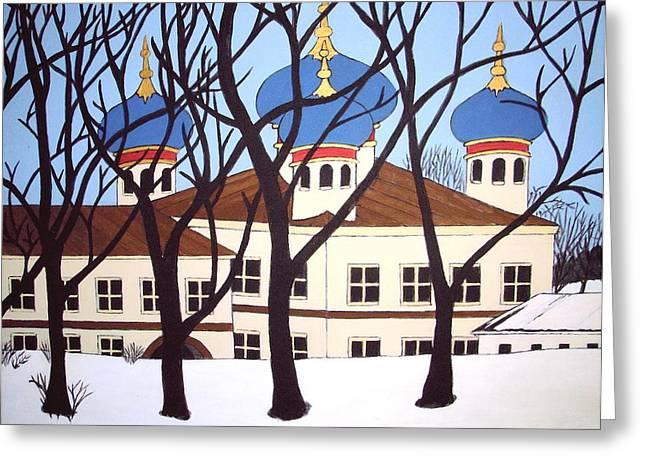 Russian Orthodox Church Greeting Card by Stephanie Moore