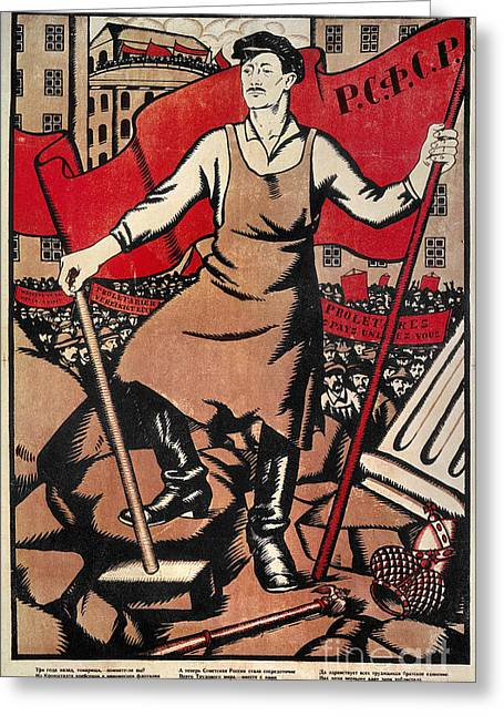 Cyrillic Greeting Cards - Russian Revolution, 1920 Greeting Card by Granger